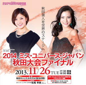 2013112055346.png